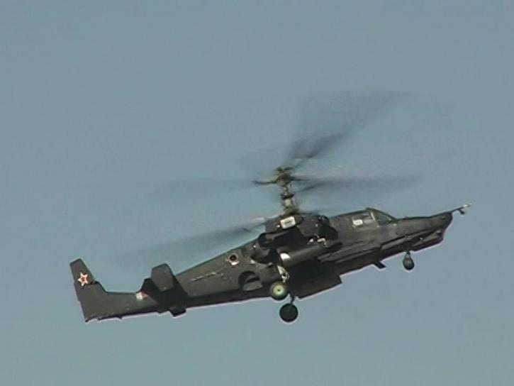 Вертолёты мира #2 (Не установлен) [2009 г., документальные ролики, DVDRip]